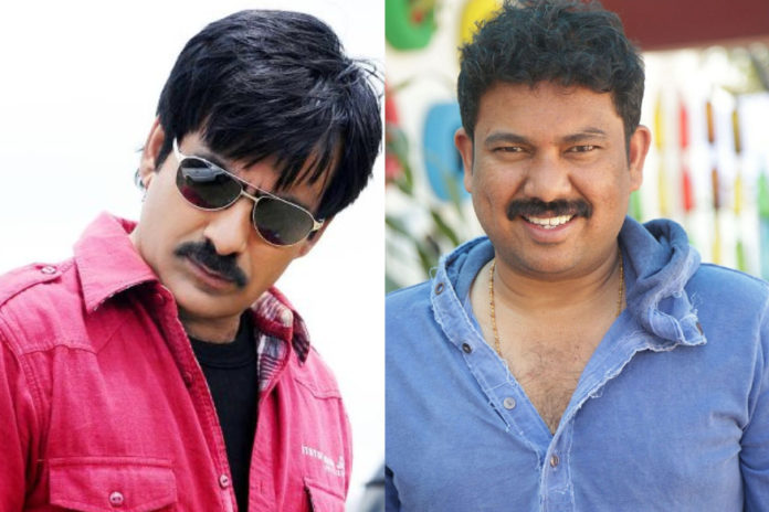 Exclusive: Flop Combo Joining Hands Together For Remake?