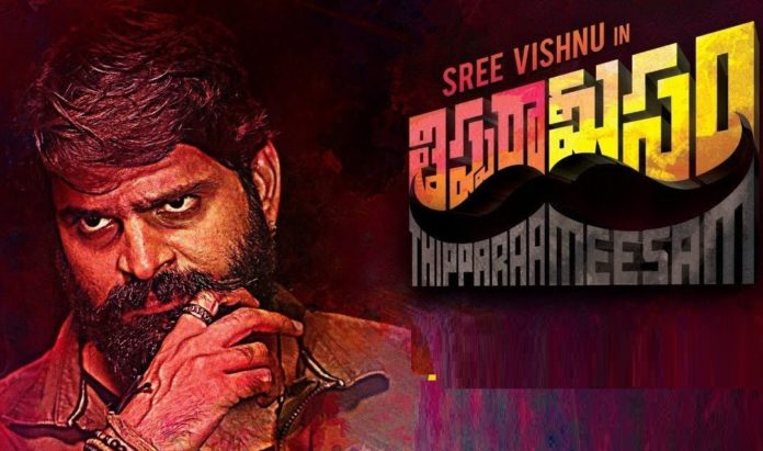 Live Updates: Sree Vishnu's Tippara Meesam USA Premiere FDFS   Telugu Bulletin