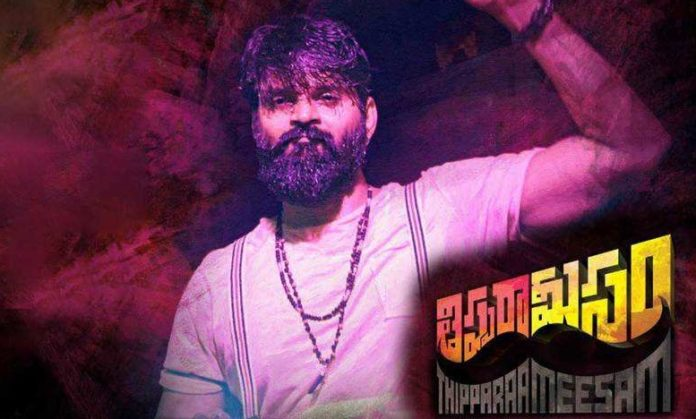 Review & Rating: Sree Vishnu's Tippara Meesam Movie | Telugu Bulletin