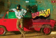 Telugu Review: Tippara Meesam Movie