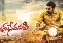 Review & Rating: Vijay Sethupathi Movie   Telugu Bulletin