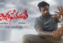 Vijay Sethupathi Hyderabad theaters list