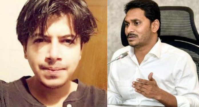 Anshul Saxena's Involvement Worsens Ysrcp Position