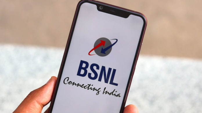 80000 Bsnl Employees To Retire – Saves 7000 Crores!