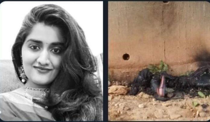 Seriously? Rape On Priyanka Reddy's Dead Body Too