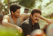 Venky Mama Title Song Review: Breezy Feels Throughout