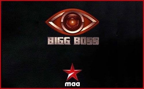 Star Maa Making It Big For Bigg Boss Season 4