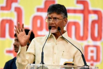 Naidu Explains Jagan's Strategy Behind Gn Rao Committee