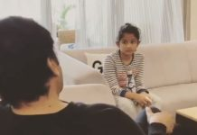 Video: Chiru's 'awwdorable' Moments With Grand Daughter
