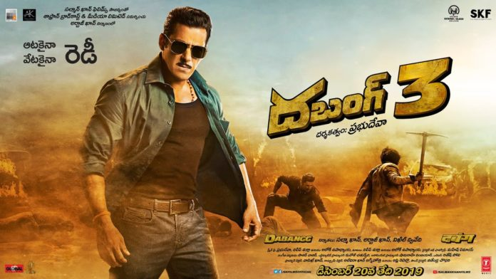 Live Updates: Dabaang 3 Movie FDFS
