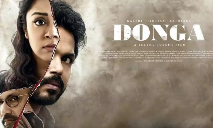 Donga (Thambi) Movie Review Rating
