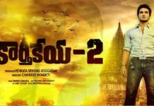 Karthikeya 2: This Actress Roped In To Play The Lead?