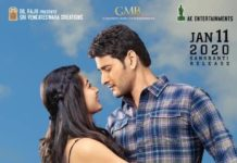 Finally, Romantic Poster Out From Sarileru Neekevvaru