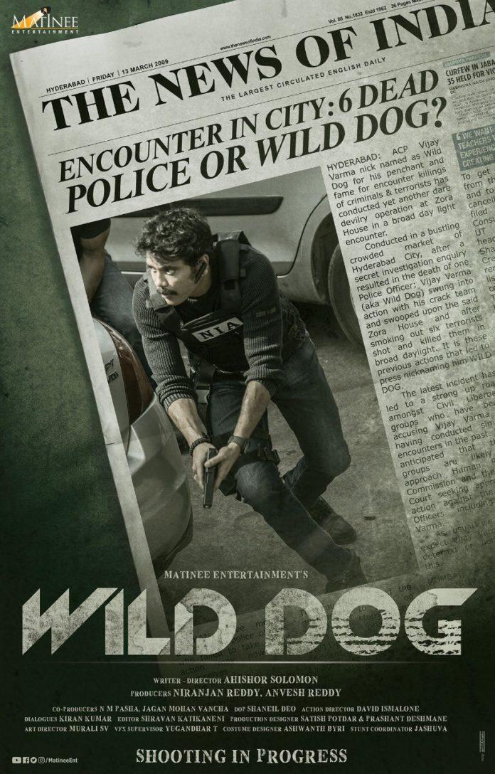 Nagarjuna's 'wild Dog' First Look Unveiled