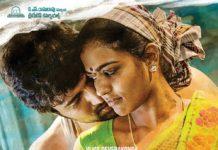 Vijay Deverakonda's First Lover Revealed: A Sweet Shock