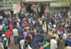 43 Dead, Several Injured In Delhi's Fire Accident