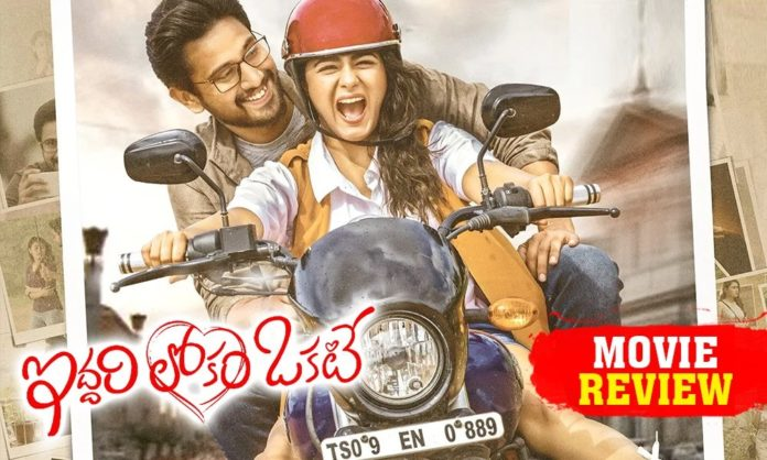 "Raj Tarun's ""iddari Lokam Okate"" Movie Review"
