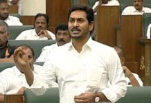 Justice To Rapists In 3 Weeks- Jagan In Ap Assembly