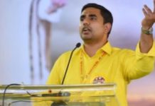 Lokesh's Logical Attack On Vamsi And Ysrcp