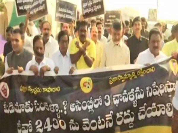 Naidu Goes Against Marshals At Ap Assembly