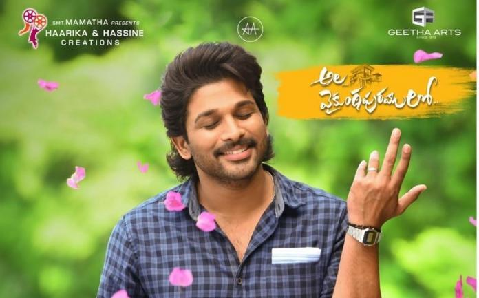 Ala Vaikunthapurramulo 4 Days Box Office Collections – Non-baahubali 2 Records In Allu Arjun's Kitty