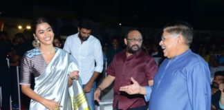 Ala Vaikunthapurramuloo Success Celebrations