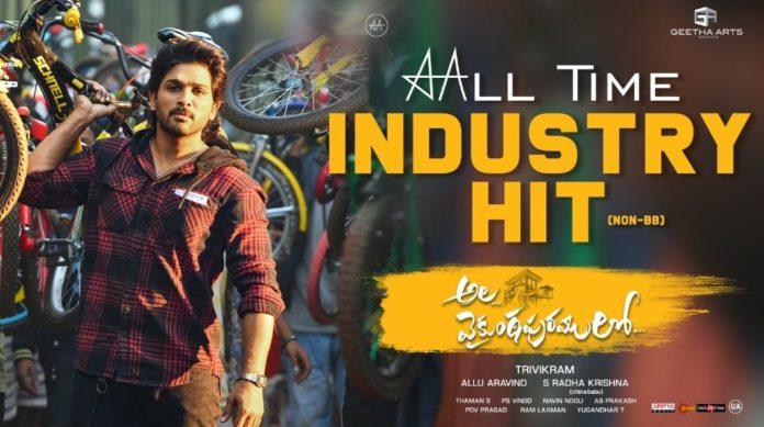 Ala Vaikunthapurramloo 15 Days Box Office Collections – Allu Arjun Ruling Continues.!