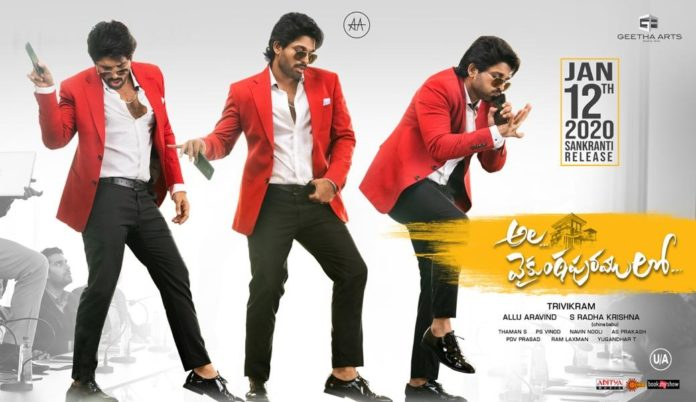 Live Updates: Ala Vaikunthapurramuloo Movie USA Premiere Show