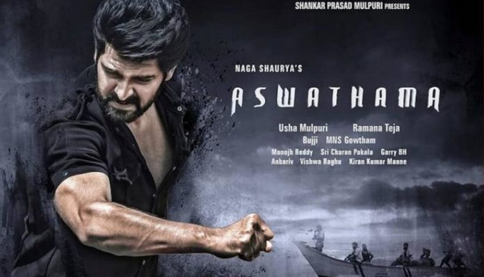 Aswathama online streaming release date Sun NXT