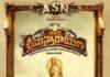 "Rakshith Shetty's ""athade Srimannarayana"" Movie Review"