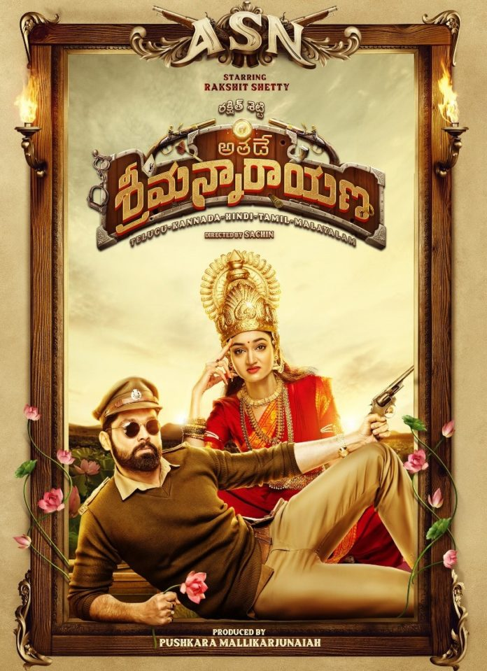 "Rakshith Shetty's ""athade Srimannarayana"" Movie Review"