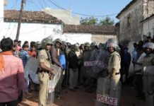 Riot In Bhainsa And Other Cities, Today Decision On Municipal Election