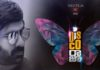 Disco Raja Pre Release Business: Biggest Challenge For Mass Maharaja