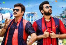 F3 Update: Raviteja To Be Replaced By Young Hero?