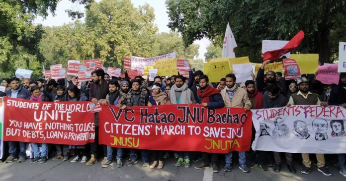 Jnu Students Protest Outside Ministry, Demand For Removal Of Vice Chancellor