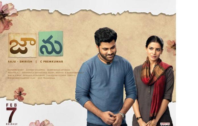 Video: Jaanu Movie Trailer – Sharwanand, Samantha