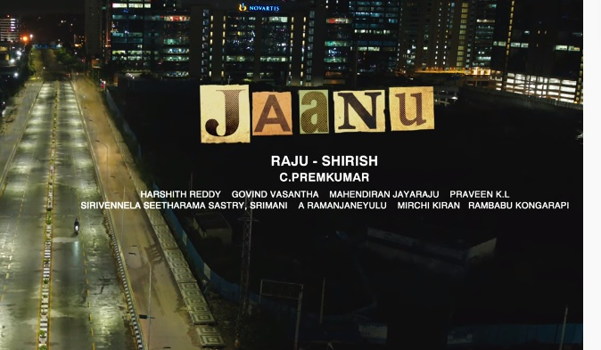 Video: Jaanu Movie Teaser