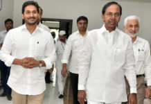 6-hour Long Meeting Between Cm Jagan And Kcr