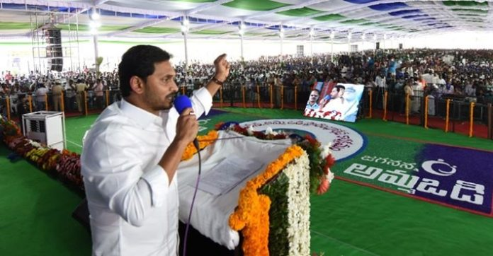 Jagannanna Amma Odi Inaugurated; Mother's Will Get Rs 15,000 Every Year
