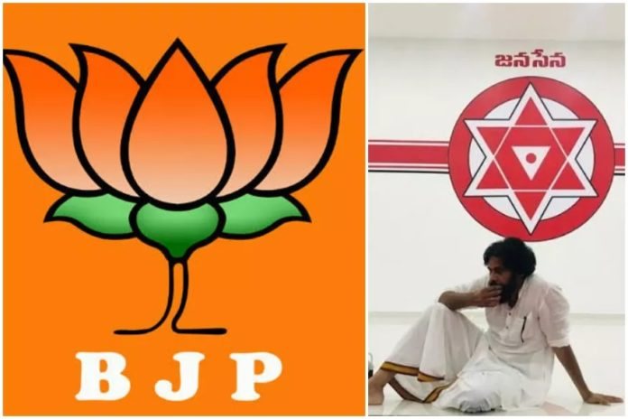 An Important Meeting Between Janasena And Bjp On Thursday