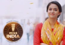 Exclusive: Keerthy Suresh's Miss India Story Reveled