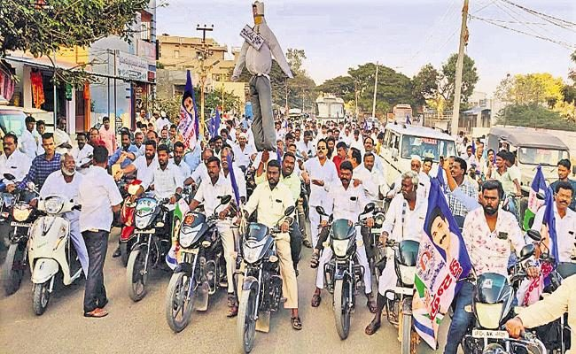 Ysrcp Reverse Attack On Tdp Over Three Capitals