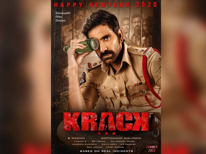Exclusive: Raviteja's Own Terms And Strategies For Krack