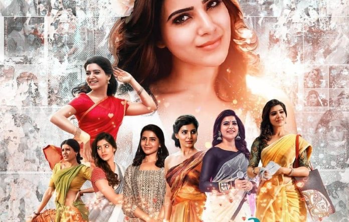 Tb Special: The Rise Of Samantha – A Star To Wonder Woman In South Cinema!