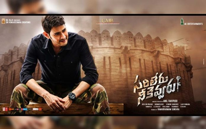 Tb Analysis: 6th Sankranthi Release For Mahesh- Will It Be Memorable Or Nightmare?