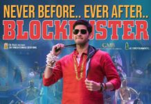 Sankranthi 2020: Box Office Collections Report – Sarileru Nekkevvaru Grabs All-time Top 4 Record!