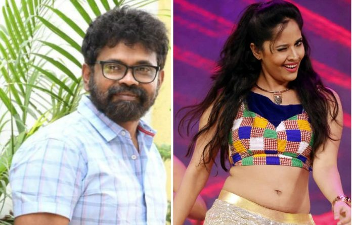 Sukumar Ropes In His Lucky Muscat For His Next Film!