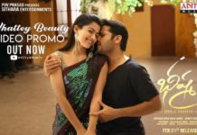 Whattey Beauty Song Promo: Massy Dance Number