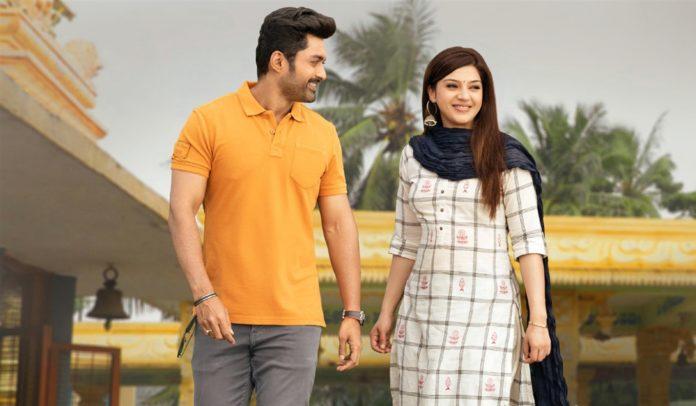 Pongal 2020 Entha Manchivadavura Trailer Review: Decent Sankranthi Entertainer