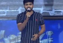 Anil Ravipudi Reveals Surprise Guest Role In Sarileru Neekevvaru!
